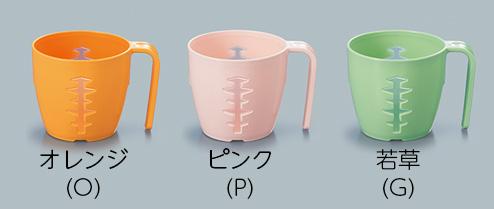 みまもりマグカップ