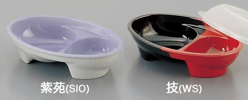 二つ仕切楕円皿