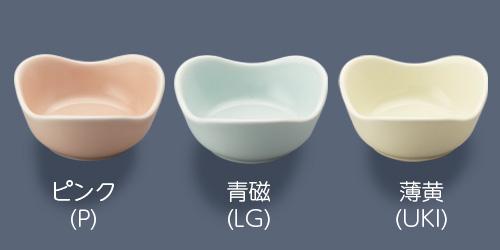 小鉢盛カラー