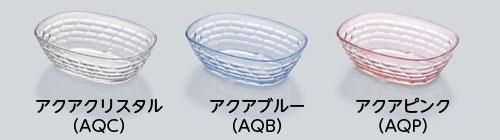 スプラッシュ小鉢カラーバリエーション
